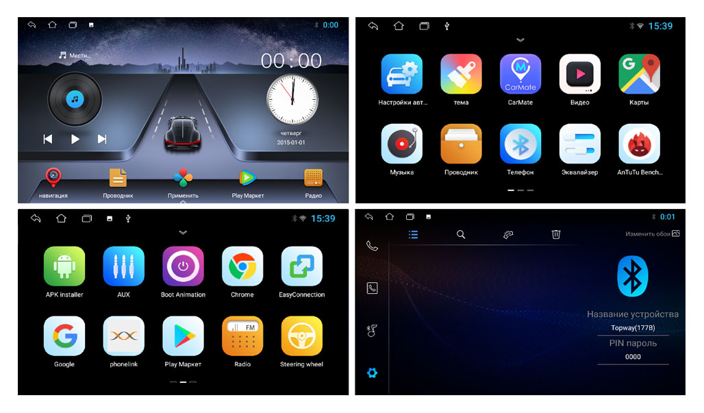 Штатная магнитола UNISON T1 для Toyota Corolla  E170 2014-2016 на Android