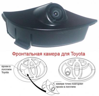 Камера фронтальная для Toyota